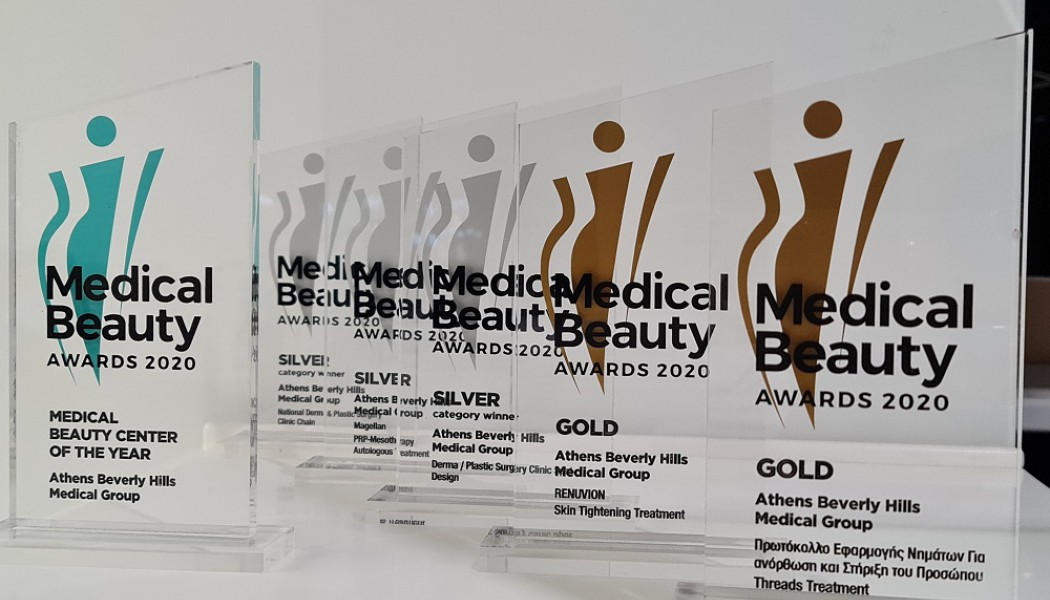 Βράβευση του ιατρικού ομίλου Athens Beverly Hills Medical Group στα Beauty Medical Awards by Boussias 2020!